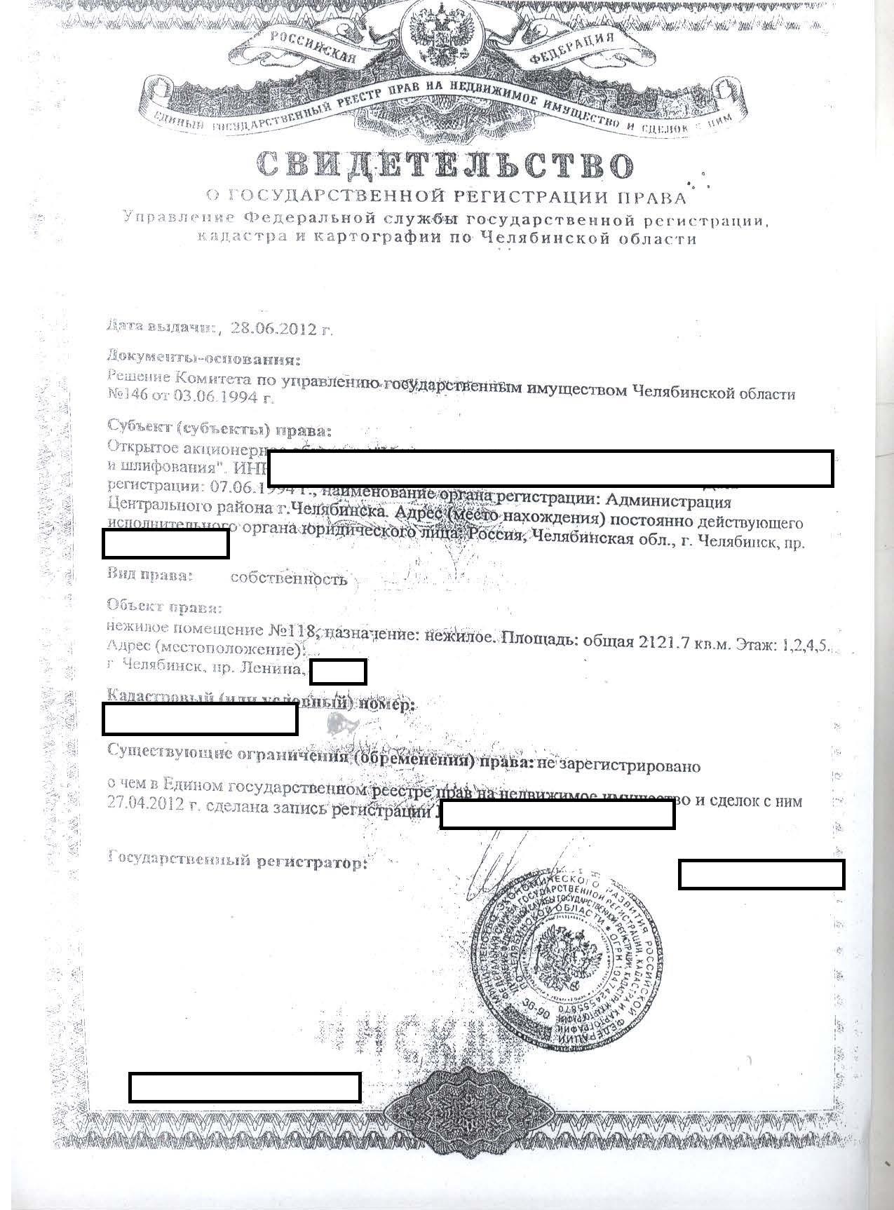 Регистрации ооо стоимость в челябинске нужен адрес для регистрации ооо в москве