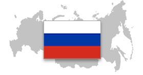 Купить юридический адрес в регионах РФ<